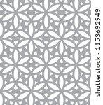 geometric ornamental vector... | Shutterstock .eps vector #1153692949