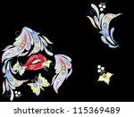abstract vector illustration on ...   Shutterstock .eps vector #115369489