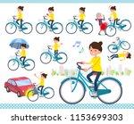 a set of women riding a city... | Shutterstock .eps vector #1153699303