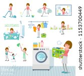 a set of women related to... | Shutterstock .eps vector #1153700449