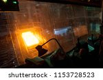 steelworker in the control... | Shutterstock . vector #1153728523