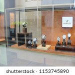 vaduz  liechtenstein   06 08... | Shutterstock . vector #1153745890