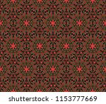 modern geometric ornament....   Shutterstock . vector #1153777669