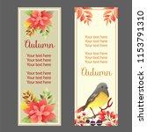 autumn fall songbird poinsettia ... | Shutterstock .eps vector #1153791310