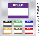 blank template tag my name is....   Shutterstock .eps vector #1153828216