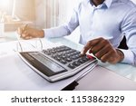 close up of a businessman... | Shutterstock . vector #1153862329