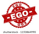 ego seal stamp with corroded... | Shutterstock .eps vector #1153864990