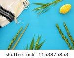 jewish festival of sukkot.... | Shutterstock . vector #1153875853