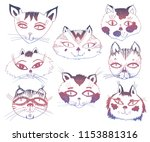 cats heads emoticons. hand... | Shutterstock .eps vector #1153881316