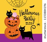halloween party invitation card ... | Shutterstock .eps vector #1153884196