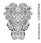 abstract ornamental tattoo in... | Shutterstock .eps vector #1153895446