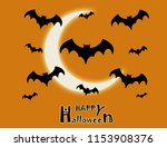 bats silhouettes for halloween  ... | Shutterstock . vector #1153908376