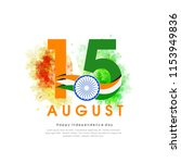 happy independence day india ... | Shutterstock .eps vector #1153949836