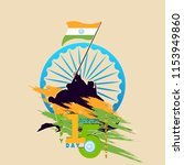 happy independence day india ... | Shutterstock .eps vector #1153949860