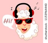llama in sunglass and... | Shutterstock .eps vector #1153964440