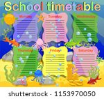 design of the school timetable... | Shutterstock .eps vector #1153970050