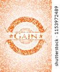 gain orange mosaic emblem | Shutterstock .eps vector #1153972489