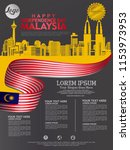 independence day malaysia with... | Shutterstock .eps vector #1153973953