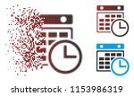 vector timetable icon in... | Shutterstock .eps vector #1153986319