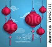 chinese mid autumn festival... | Shutterstock .eps vector #1154024986