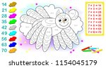 worksheet with exercises for... | Shutterstock .eps vector #1154045179
