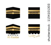 kaaba for hajj  in mecca icons... | Shutterstock .eps vector #1154101303