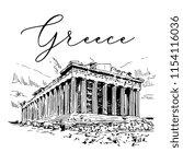 Parthenon In Athens Vector...