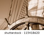 Helm Of Sailboat