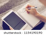 cropped view of woman using...   Shutterstock . vector #1154190190