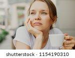 closeup portrait of pensive... | Shutterstock . vector #1154190310