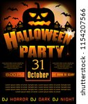 template invitation to party... | Shutterstock .eps vector #1154207566