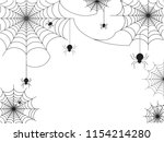 black spiders veator and... | Shutterstock .eps vector #1154214280