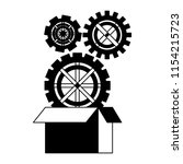 set gears machine with box... | Shutterstock .eps vector #1154215723