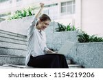 portrait of successful young...   Shutterstock . vector #1154219206