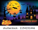 halloween pumpkins and creepy... | Shutterstock .eps vector #1154231446