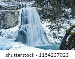 Waterfalls In Krimml Austria