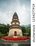 pizhi pagoda is main building... | Shutterstock . vector #1154277919
