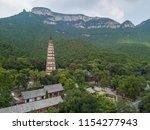 pizhi pagoda is main building... | Shutterstock . vector #1154277943