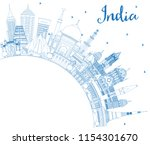 outline india city skyline with ... | Shutterstock . vector #1154301670