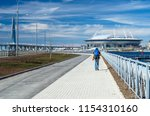 new embankment vasilievsky... | Shutterstock . vector #1154310160