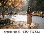 full length portrait of... | Shutterstock . vector #1154312533