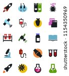 color and black flat icon set   ... | Shutterstock .eps vector #1154350969