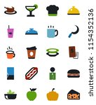 color and black flat icon set   ... | Shutterstock .eps vector #1154352136