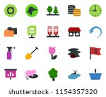 colored vector icon set   pig... | Shutterstock .eps vector #1154357320