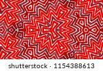 red geometric watercolor. cute... | Shutterstock . vector #1154388613