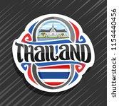 vector logo for kingdom of... | Shutterstock .eps vector #1154440456