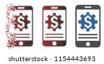 vector mobile bank options icon ...   Shutterstock .eps vector #1154443693