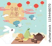 happy mid autumn festival and... | Shutterstock .eps vector #1154448070