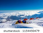 a high altitude camp at 6100m... | Shutterstock . vector #1154450479