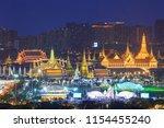 bangkok   thailand   28 jul ...   Shutterstock . vector #1154455240